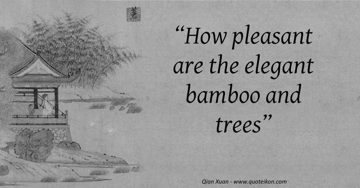 Qian Xuan image quote