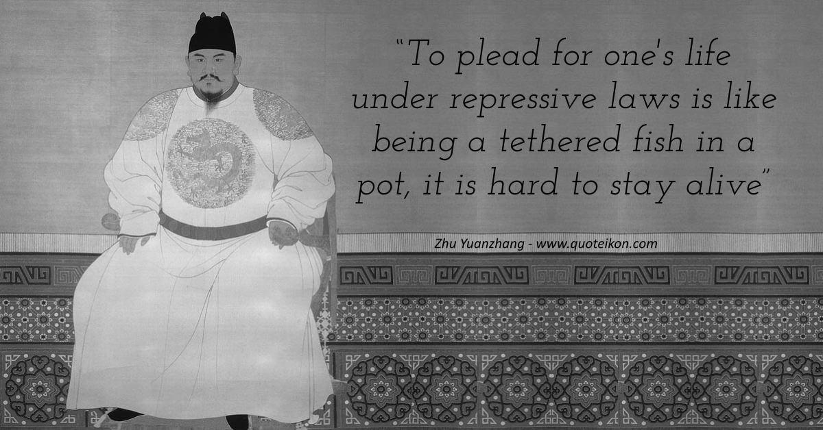 Zhu Yuanzhang image quote