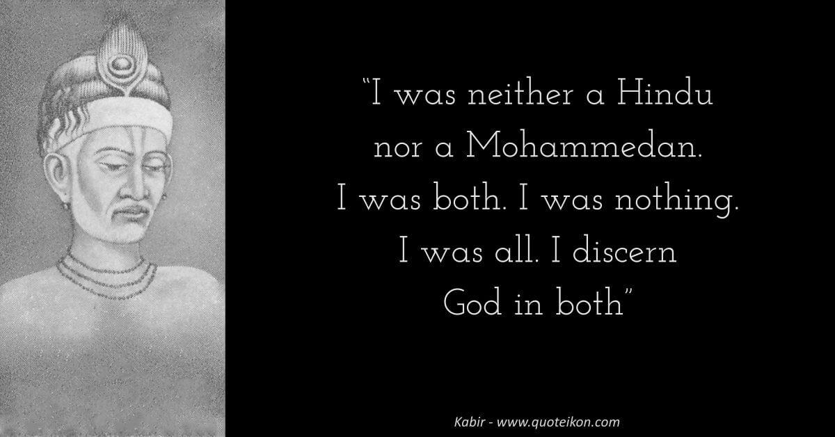 Kabir image quote