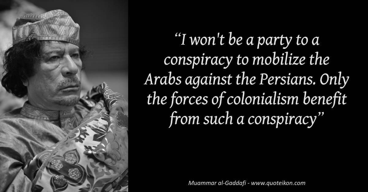 Muammar al-Gaddafi image quote