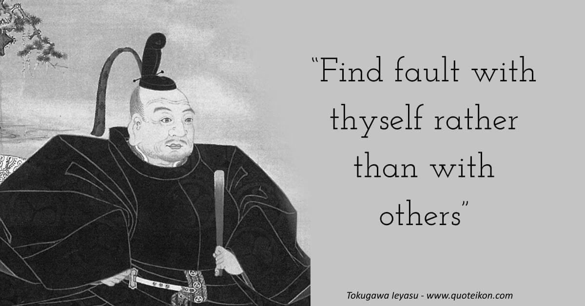 Tokugawa Ieyasu image quote